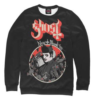 Одежда с принтом Ghost (195515)