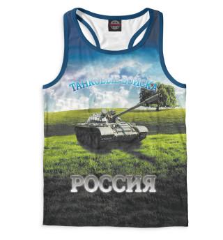 Майка борцовка мужская Танковые войска (4890)