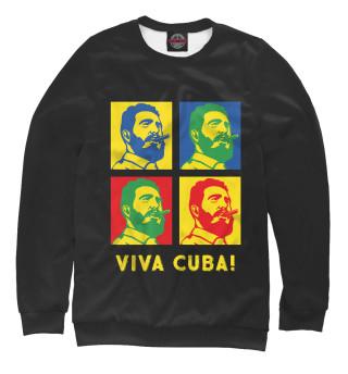 Одежда с принтом Viva Cuba