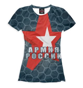 Футболка женская Армия России (3190)