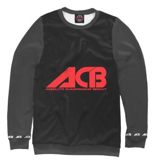 Одежда с принтом ACB black