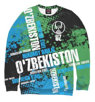 Одежда с принтом Узбекистан (816457)