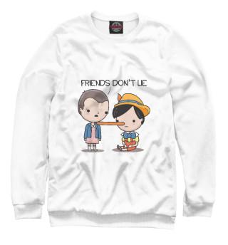 Одежда с принтом Friends Don't Lie (449993)