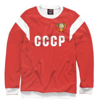 Одежда с принтом СССР (650498)