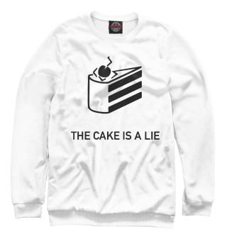Одежда с принтом Торт - это ложь