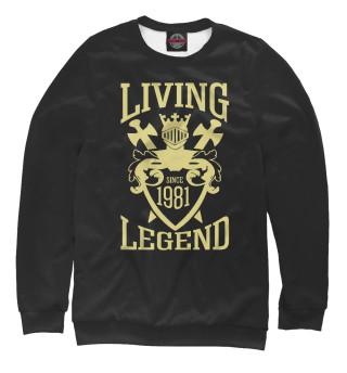 Одежда с принтом 1981 - живая легенда