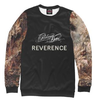 Одежда с принтом Reverence (613414)