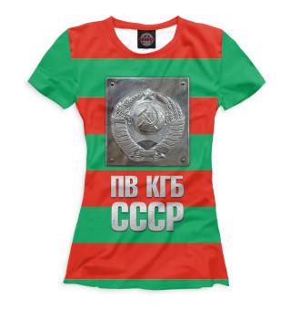 Футболка женская ПВ КГБ