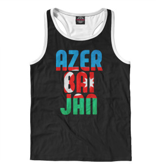 Майка борцовка мужская Азербайджан