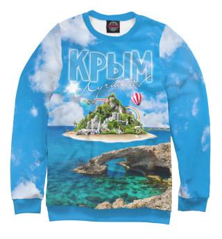 Одежда с принтом Крым лучший!