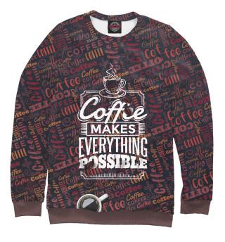 Одежда с принтом Я Люблю Кофе