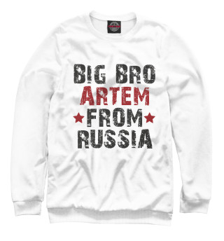 Одежда с принтом Брат Артем