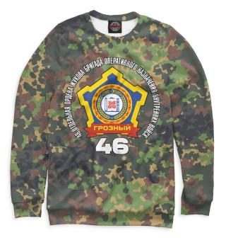 Одежда с принтом 46 ОБРОН ВВ