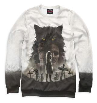 Одежда с принтом Кладбище домашних животных (389564)