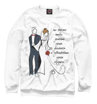 Свадебные - разное