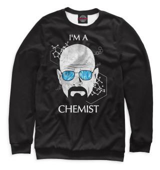 Одежда с принтом Химия (255785)