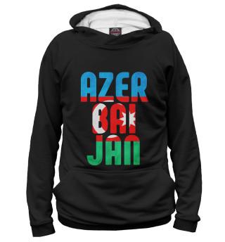 Худи мужское Азербайджан (4504)