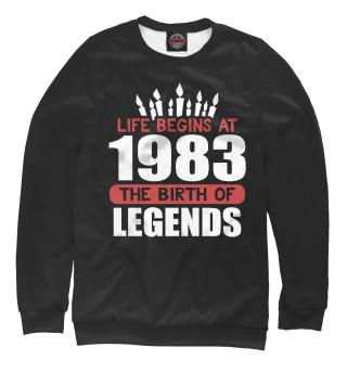 Одежда с принтом 1983 - рождение легенды