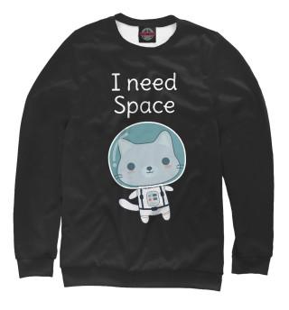 Одежда с принтом Мне нужен космос