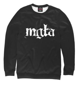 Одежда с принтом Mgla