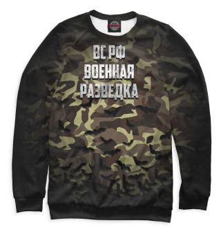 Одежда с принтом Военная разведка (955015)