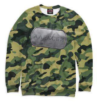 Одежда с принтом Военный Алексей