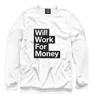 Одежда с принтом Работаю за денньги