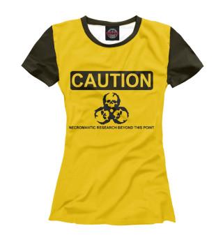 Футболка женская Caution (8239)