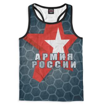 Майка борцовка мужская Армия России (6196)