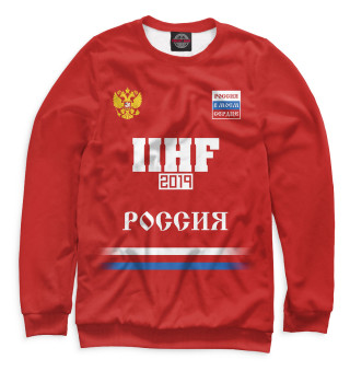 Сборная России