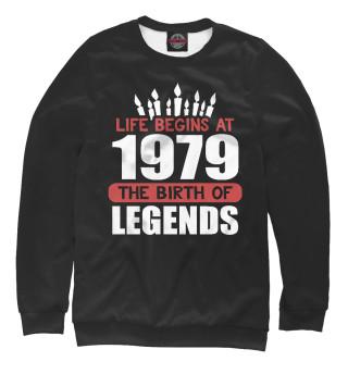 Одежда с принтом 1979 - рождение легенды