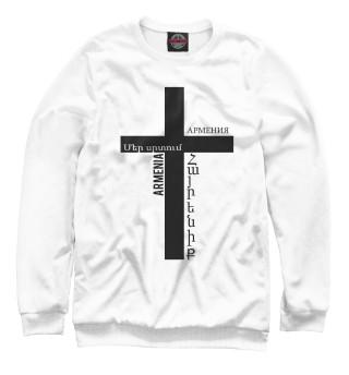 Одежда с принтом Армянский крест(белый вариант). Мужское