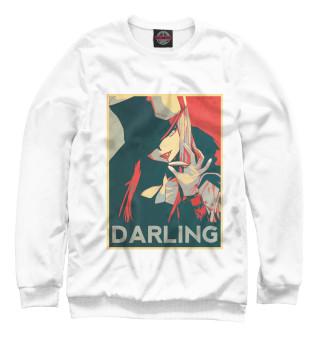 Одежда с принтом Darling