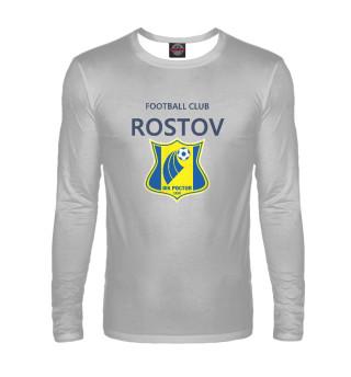 Одежда с принтом ФК Ростов (344732)
