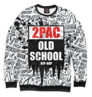 Одежда с принтом 2Pac