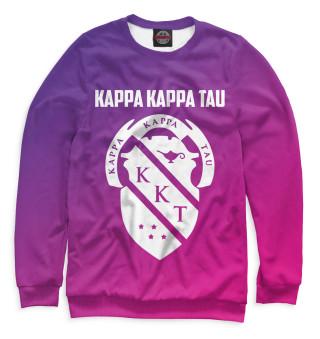 Одежда с принтом Каппа Каппа Тау