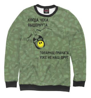 Одежда с принтом РГД-5