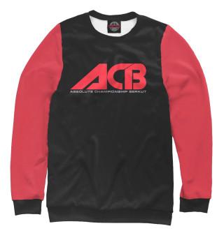Одежда с принтом ACB (374463)