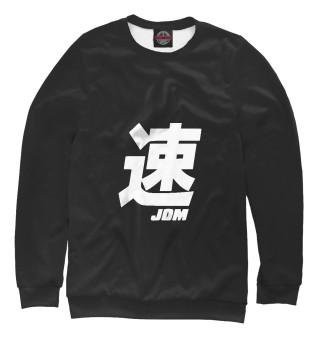 Одежда с принтом JDM (178771)