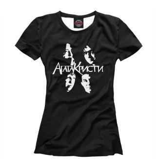 Футболка женская Агата Кристи (9629)