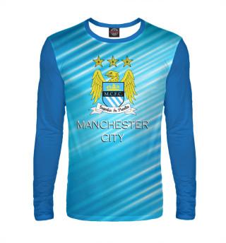 Лонгслив  мужской Manchester City