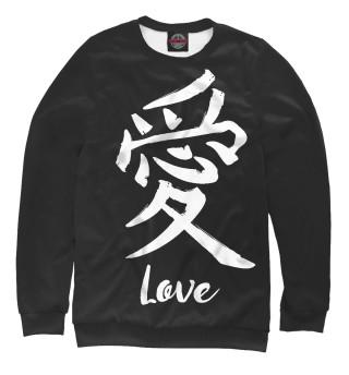 Одежда с принтом sign Love
