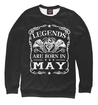 Одежда с принтом Легенды рождаются в мае (551307)