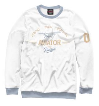 Одежда с принтом Авиатор из России (369462)