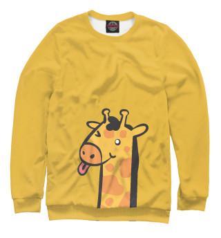 Одежда с принтом Весёлый жираф