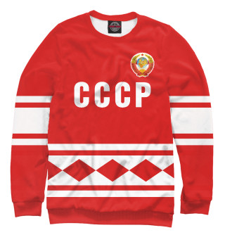 Одежда с принтом СССР (974354)