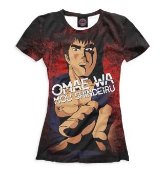 Футболка женская Omae wa mou shindeiru (5966)