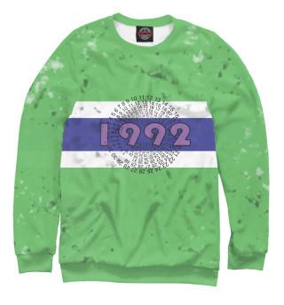 Одежда с принтом 1992 green