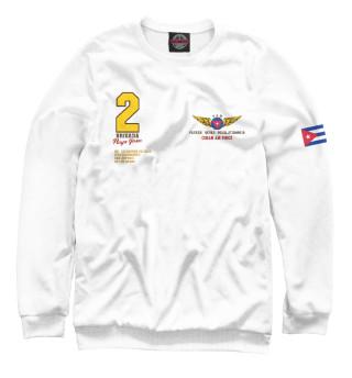 Одежда с принтом FAR (Cuban Air Forces) (786792)