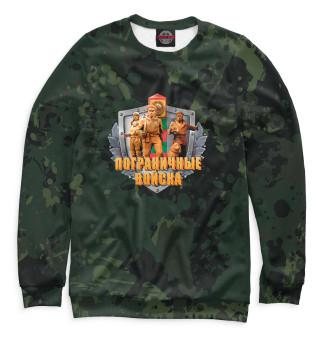 Одежда с принтом Пограничные войска (859744)